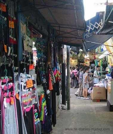 Hong Kong Wholesale Suppliers